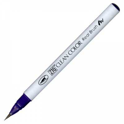 Kuretake, Clean Color Real Brush, 084 Deep Violet